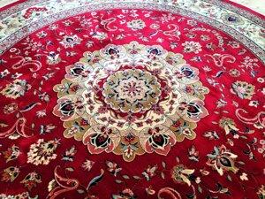 Aria röd  200 cm  rund